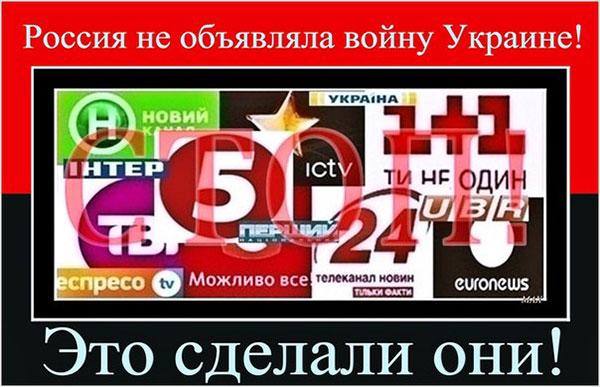 Россия не обьявляла войну Украине